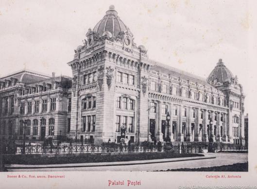 Palatul Postei History museum Muzeul de Istorie old Bucharest vechiul Bucuresti Romania