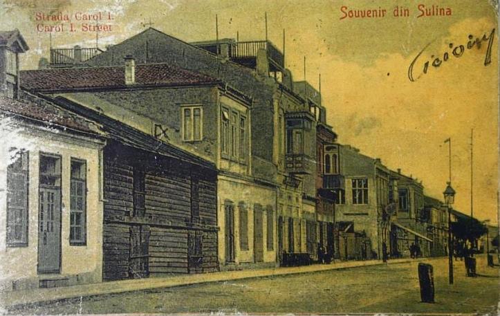 Old Sulina Romania Black sea 15